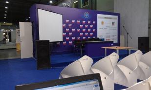 Техническое оснащение конференции