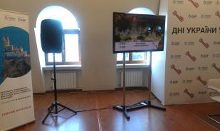 Звук и видео на конференции